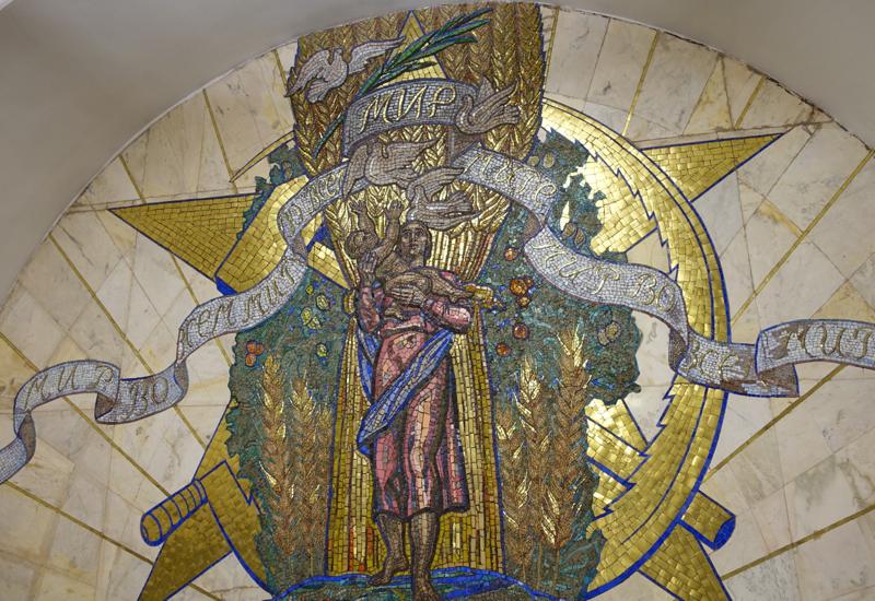 Moscow Metro Tour: Novoslobodskaya Peace Mosaic