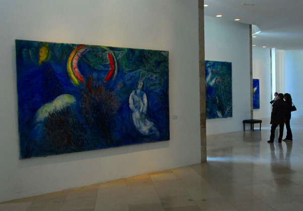 Chagall Museum, Cimiez, Nice, France