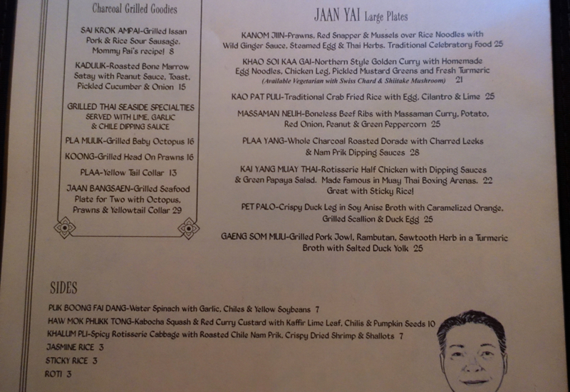 Uncle Boons Menu-Large Plates and Grilled Items