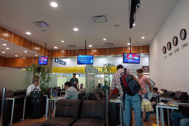 Review-Mera Business Class Lounge, Cancun Airport Terminal 2
