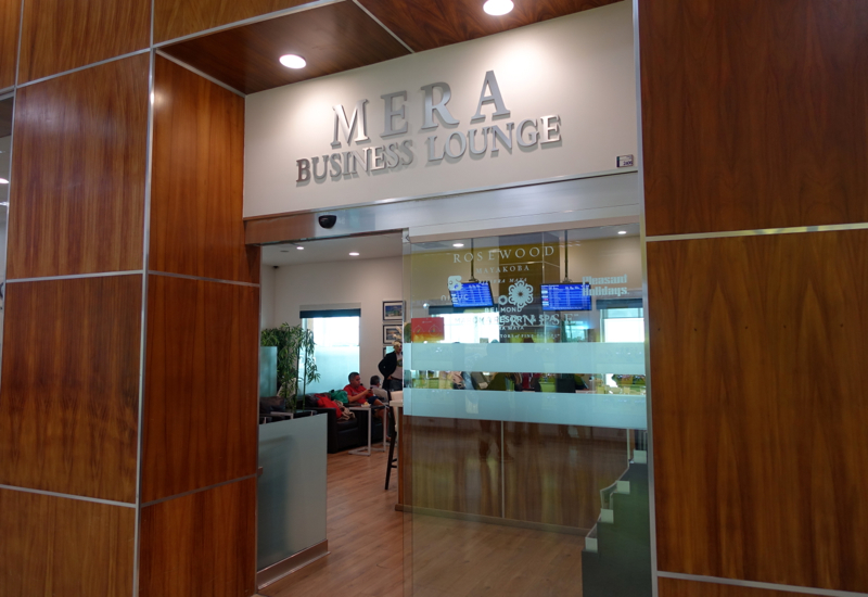 Cancun Airport: Mera Business Class Lounge Review