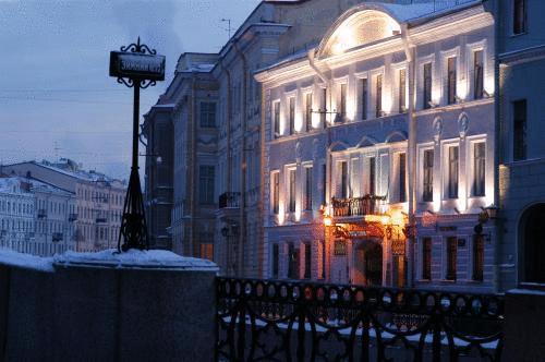 Pushka Inn, St. Petersburg, Russia
