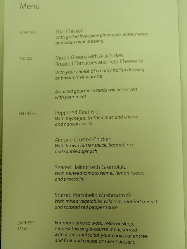 American Airlines 767 Business Class Dinner Menu