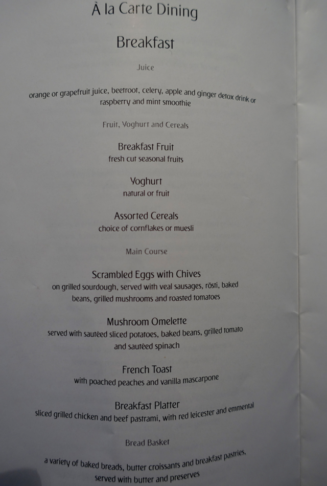 Breakfast Menu, Emirates A380 First Class NYC to Dubai