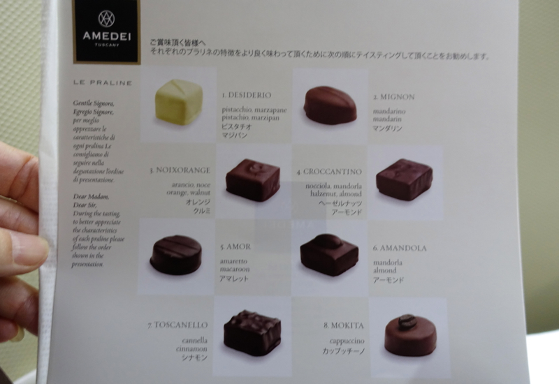Amedei Chocolates, Qantas First Class A380 Review
