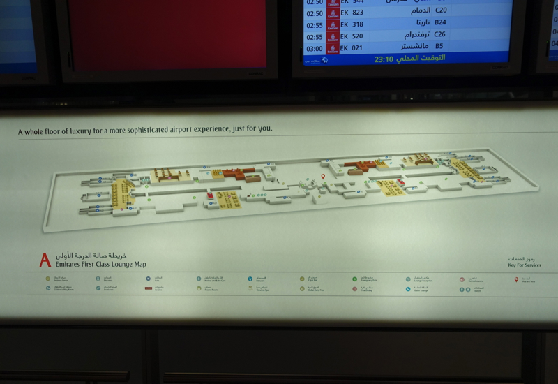 Emirates First Class Lounge Dubai Map
