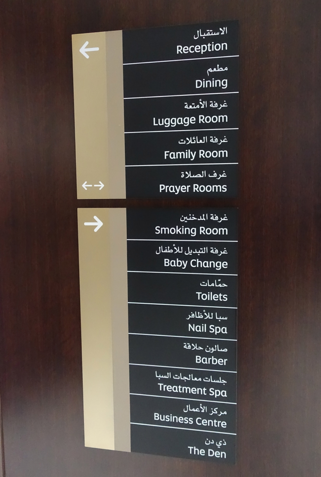 Sign-Review of Etihad Business Class Lounge Abu Dhabi