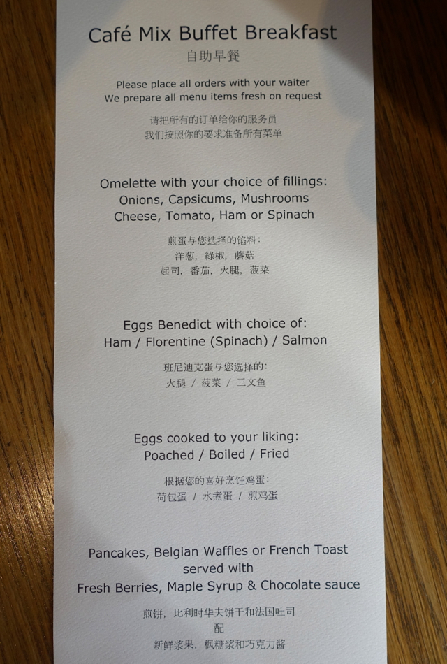 Cafe Mix Breakfast Menu, Made to Order, Shangri-La Sydney Review