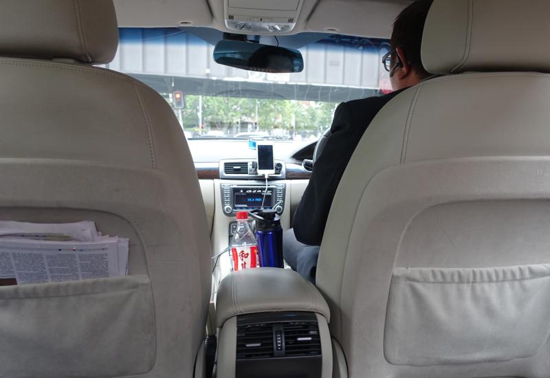Etihad Chauffeur to Sydney Airport