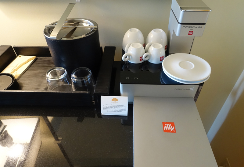 Illy Espresso, Mandarin Oriental Boston Review