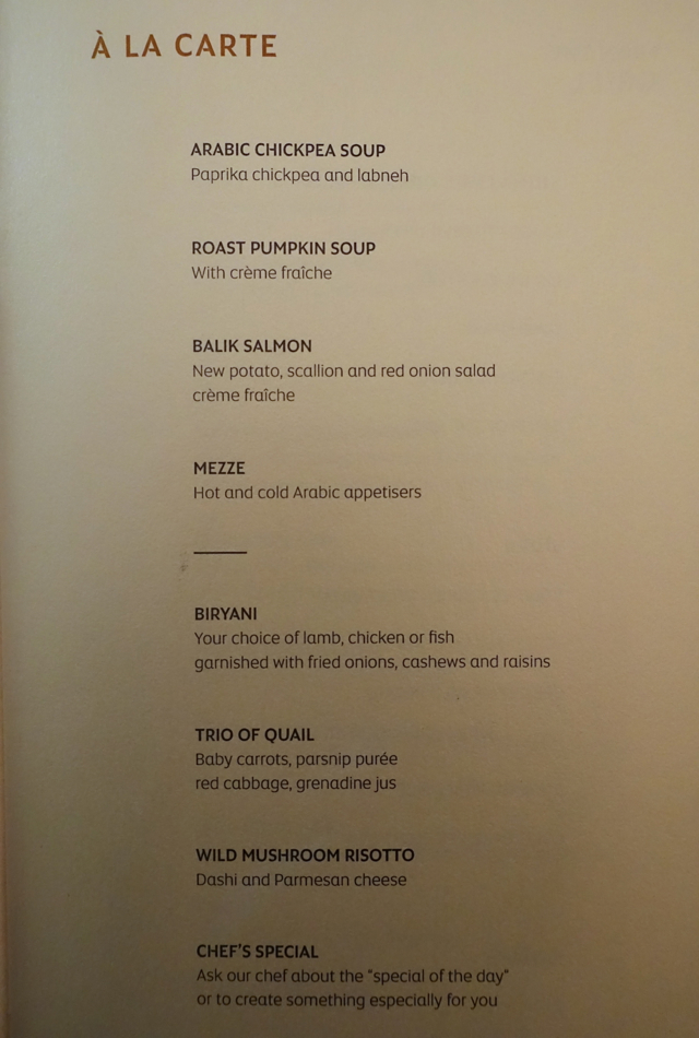 Dinner Menu, Etihad First Class A380 AUH to NYC JFK