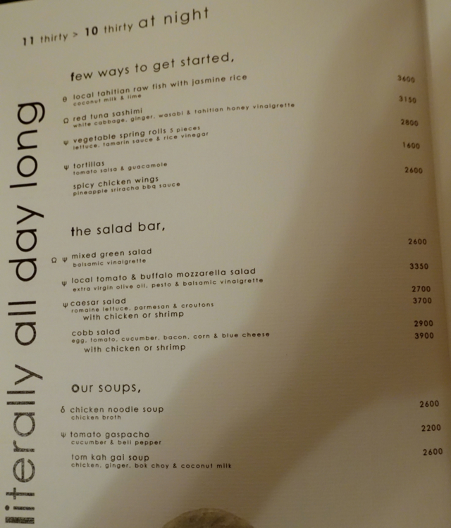 Four Seasons Hotel Room Service Menu