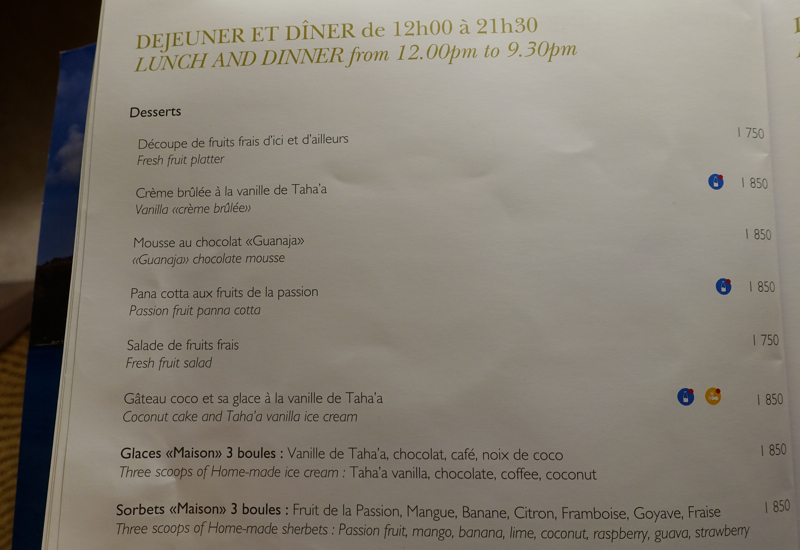 InterContinental Bora Bora Dessert Menu
