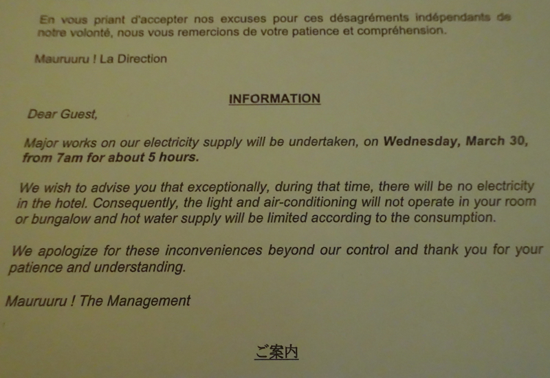No Electricity Notice, InterContinental Tahiti Review