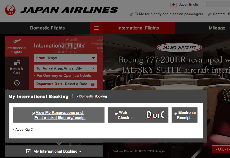 Japan Airlines International Reservation 84