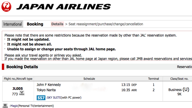 Japan Airlines JAL No Seat Selection Online For AA Award Tickets - Japan airlines seat map 773