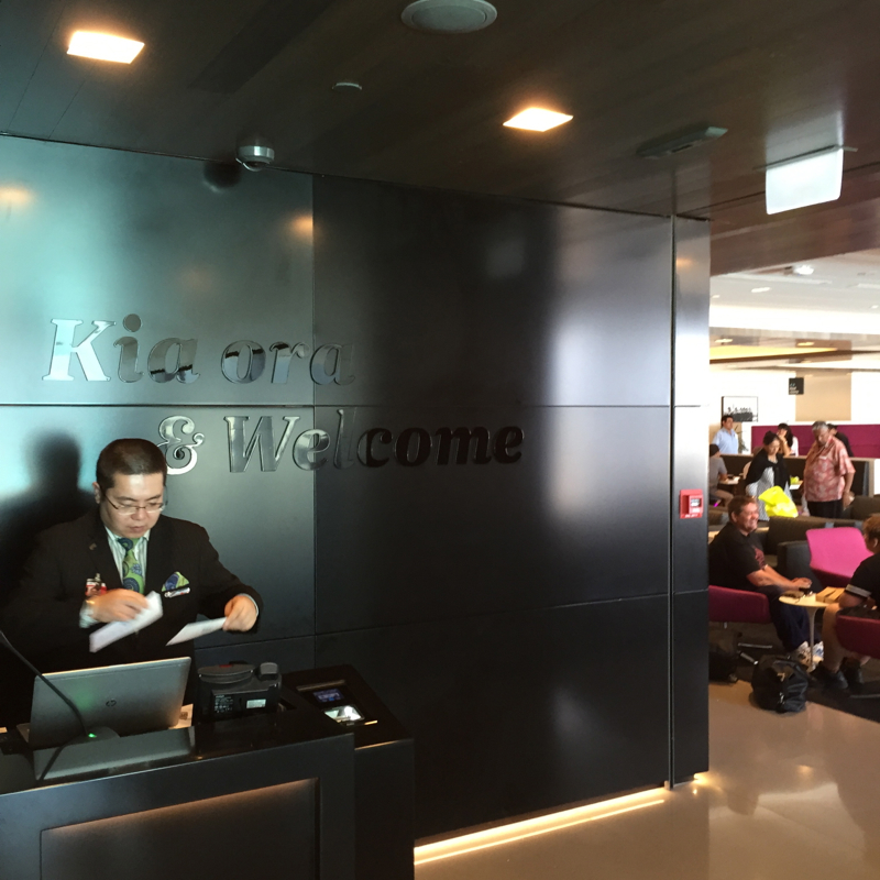 Air New Zealand Auckland Airport Lounge Access Review