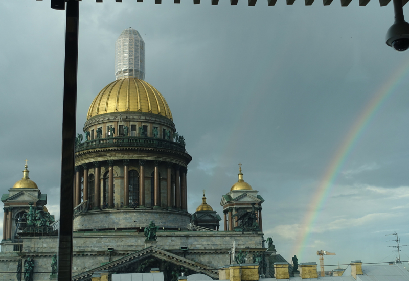 Mansarda: View of Rainbow and St. Isaac's Cathedral