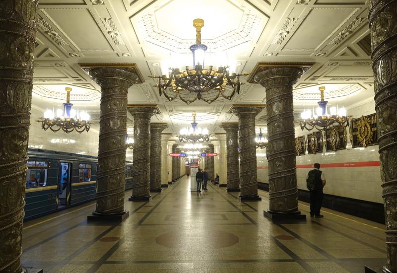 Avtovo Metro Station, St. Petersburg, Russia