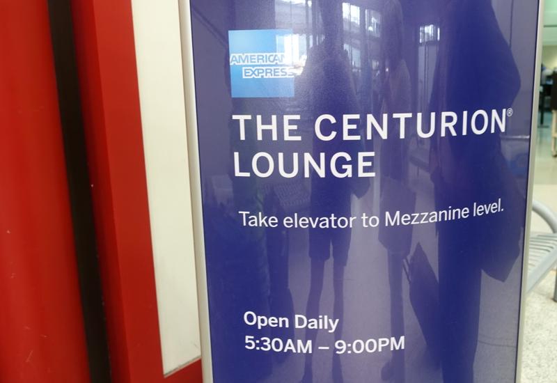 Elevator to AMEX Centurion Lounge Houston IAH