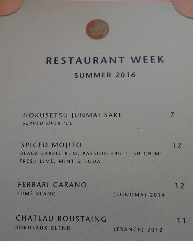 Nobu New York Restaurant Week Drinks Menu