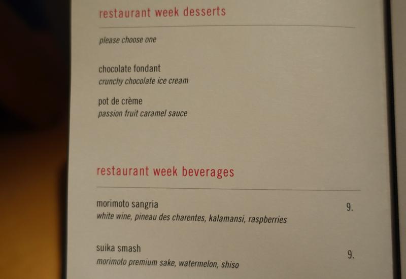 Morimoto New York Restaurant Week Dessert Menu