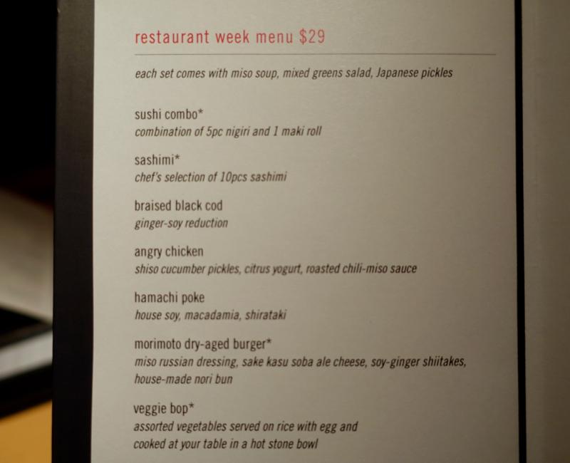 Morimoto Restaurant New York Menu