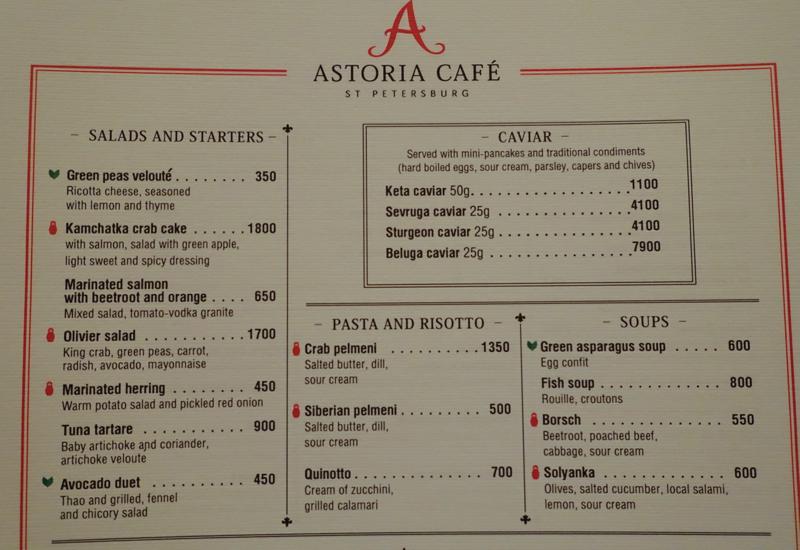 Dinner Menu, Cafe Astoria St. Petersburg Review