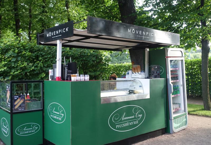 Movenpick Ice Cream Stand, Summer Garden, St. Petersburg Russia