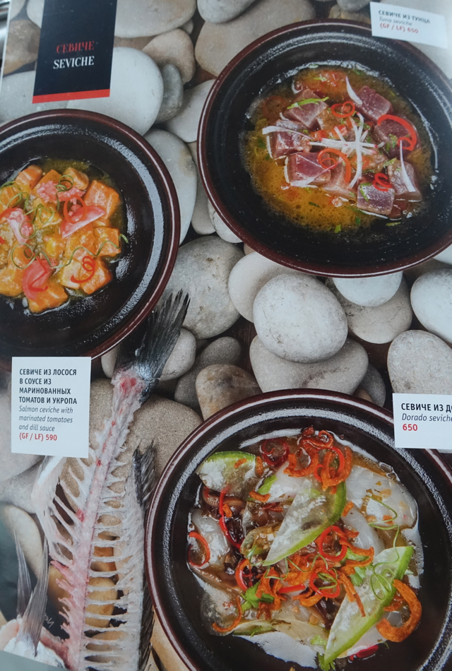Mansarda Menu: Ceviche Offerings