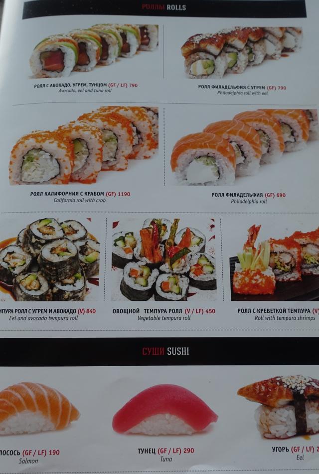 Mansarda Menu: Sushi