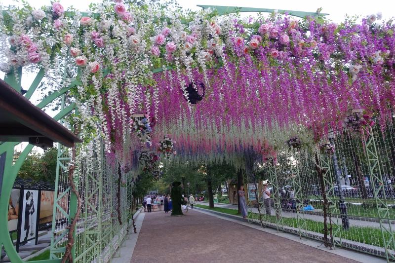 Flower Arbor, Tverskoy Boulevard Near Tverskaya Street, Moscow