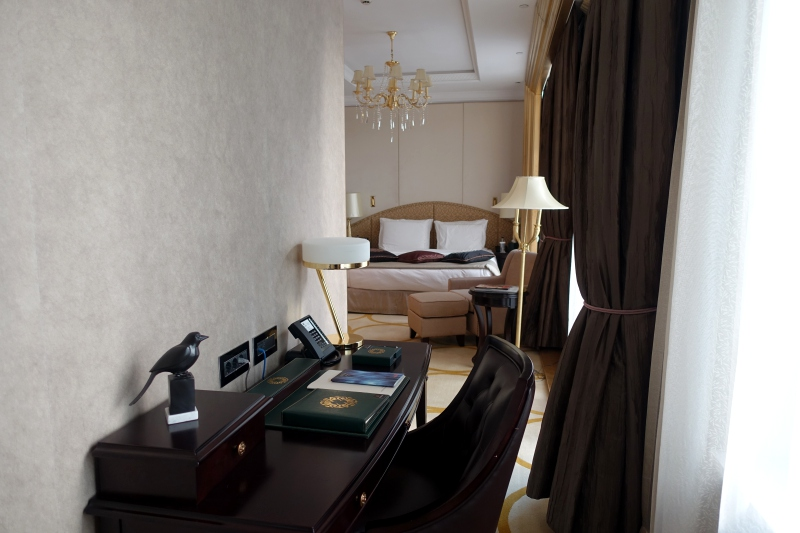 Superior Room Work Desk, St. Regis Moscow Review