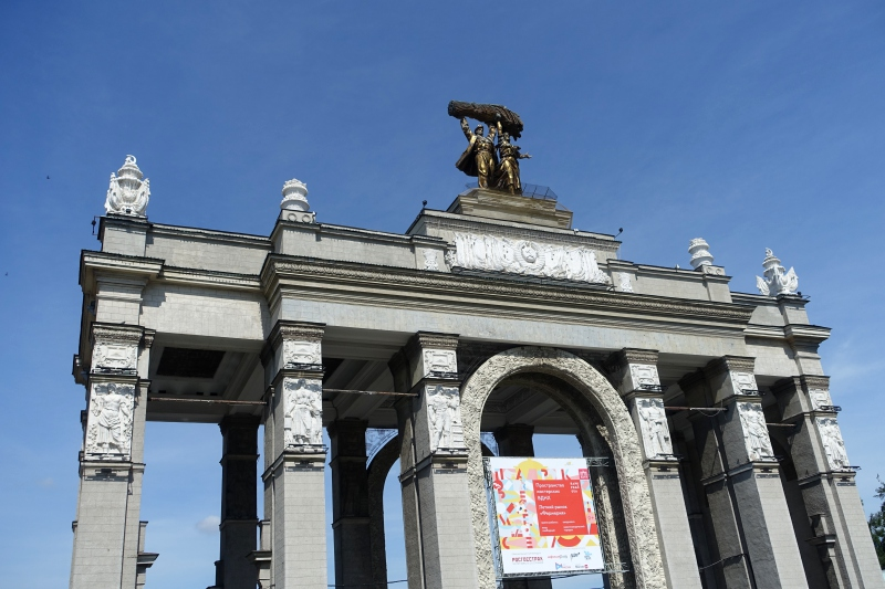 VDNKh Entrance, Moscow Review