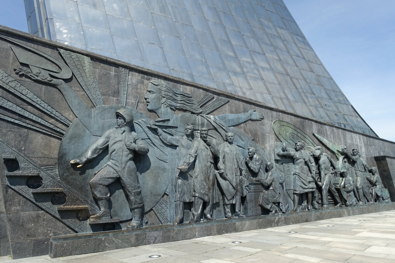 Bas-Relief of Professions Important to the Soviet Space Program