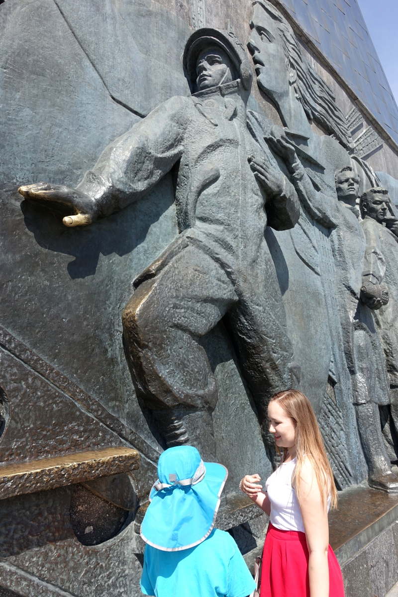 By the Cosmonaut Statue