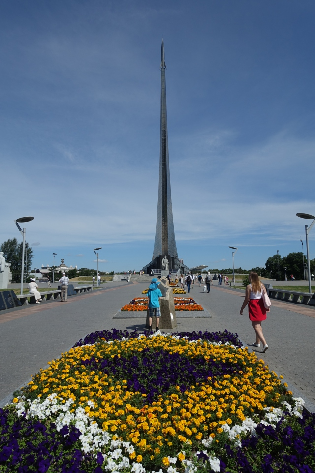 VDNKh Monument to the Conquerors of Space Review