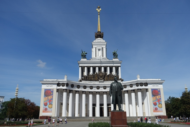 Review: Space Museum and VDNKh, Moscow, Russia
