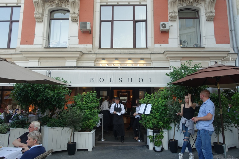 Review: BOLSHOI Restaurant by Novikov, Moscow