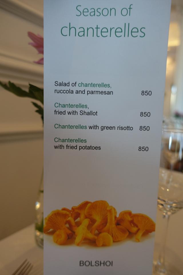 Chanterelle Menu Specials, BOLSHOI Restaurant