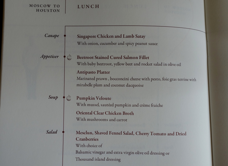 Singapore First Class Lunch Menu