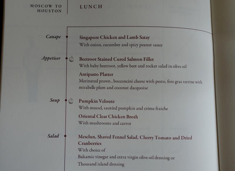 Singapore First Class Lunch Menu
