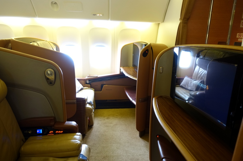 Singapore Airlines First Class Cabin 777 Review