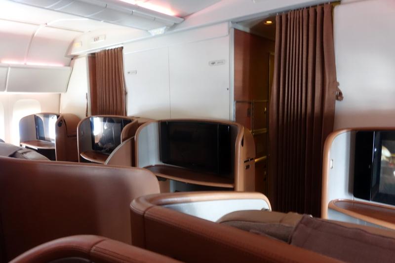 Singapore First Class Cabin Review, 777-300ER