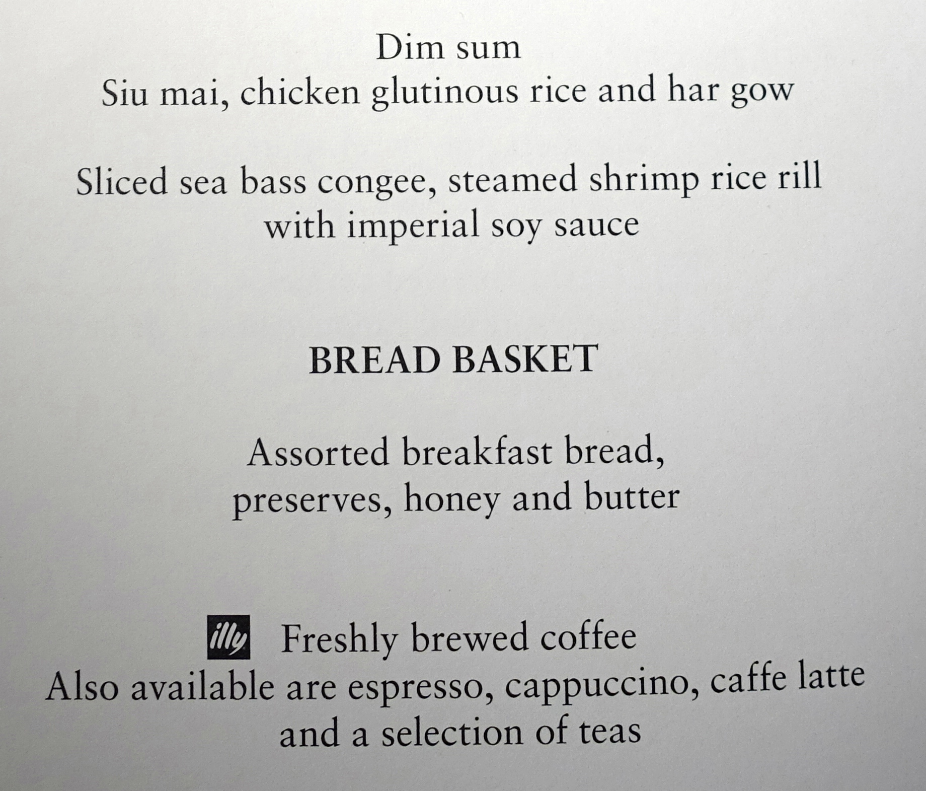 Cathay Pacific First Class Breakfast Menu-Dim Sum