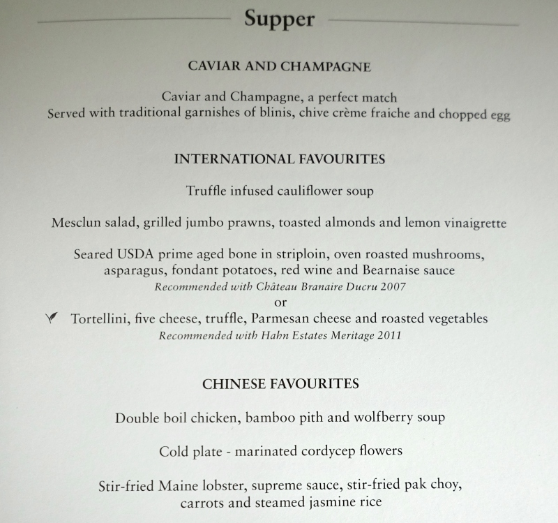Cathay Pacific First Class Review-Supper Menu LAX-HKG
