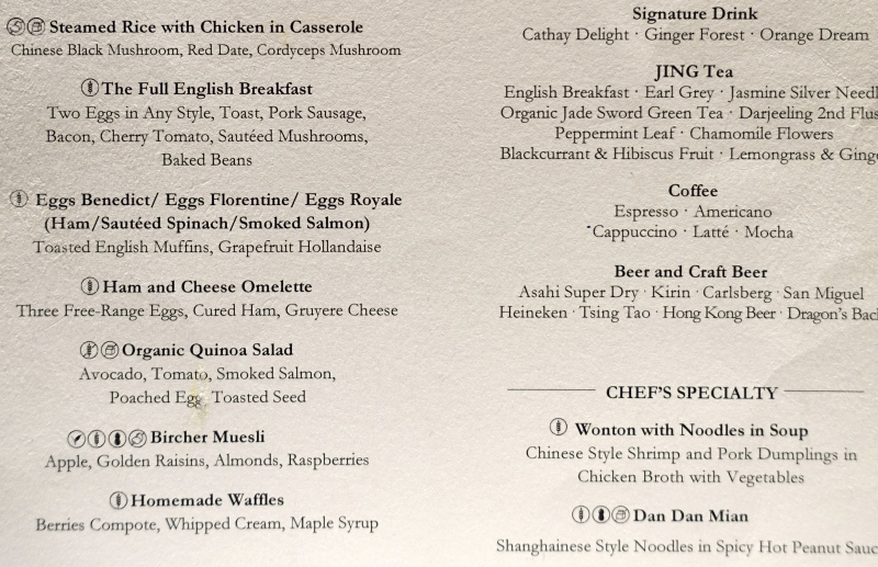 Breakfast Menu, Cathay The Pier First Class Lounge Review
