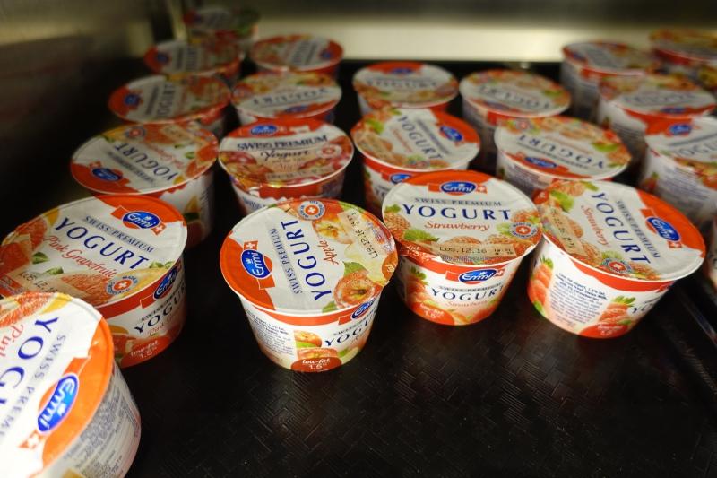 Emmi Yogurt, The Pier First Class Lounge Review