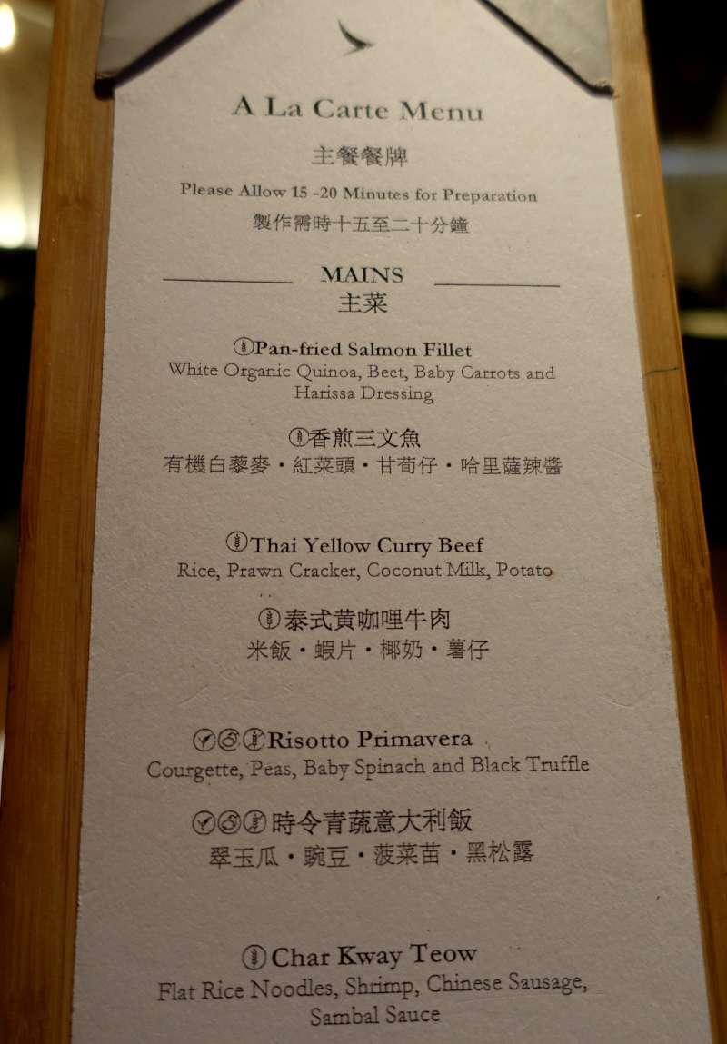 Menu at The Haven, Cathay The Wing First Class Lounge Dining Review