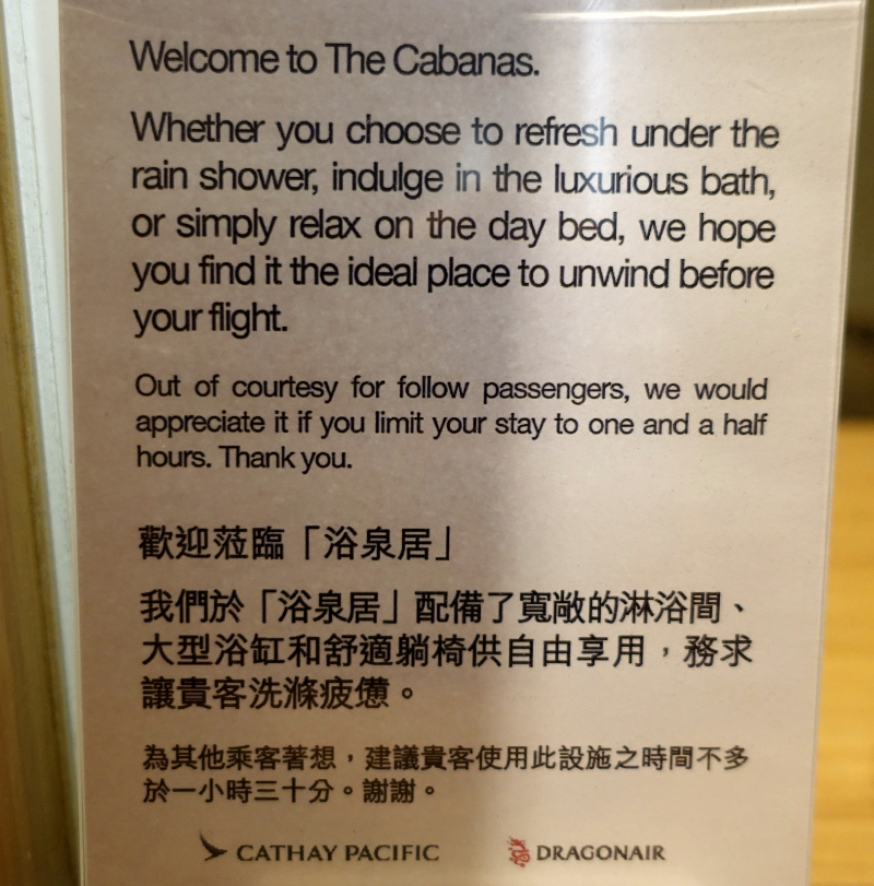 Cabana Sign, Cathay Pacific The Wing First Class Lounge Review